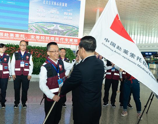 中国抗疫医疗专家组奔赴非洲开展工作 分享中国抗疫履历 第1张