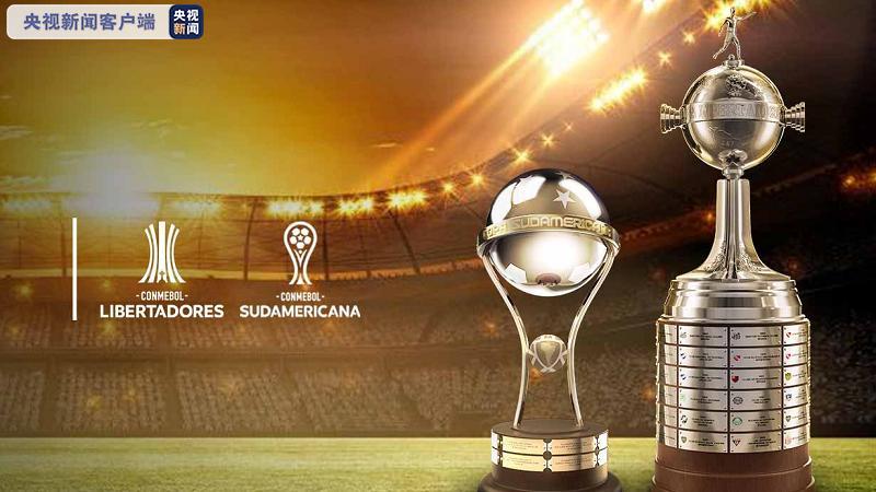欧博app:南美洲际足球俱乐部赛事将在9月份回归 第1张
