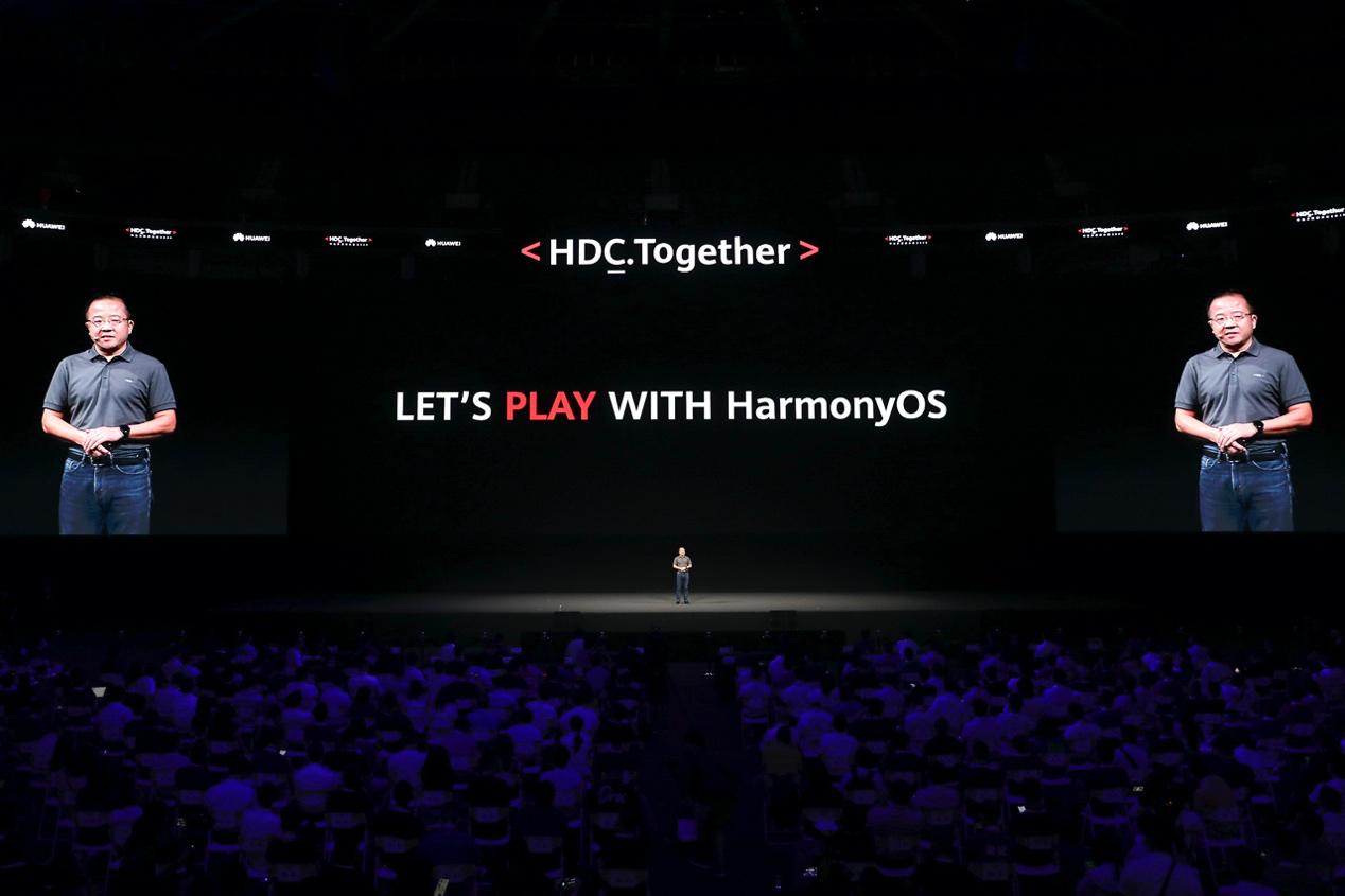 华为HarmonyOS 2.0发布 全面布局智慧生态