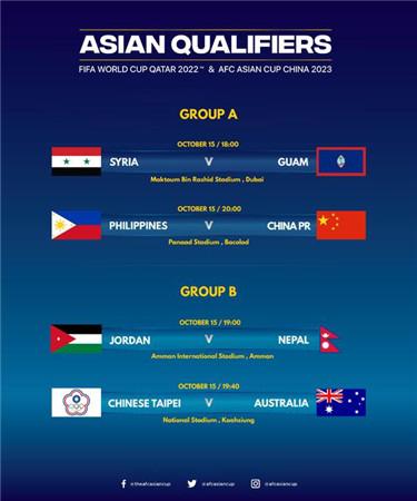 A组积分榜:叙利亚拿9分登榜首 国足7分紧随其后