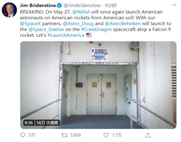 "NASA/SpaceX确定载人 ""龙 ""飞船将于5月尾举行首次载人航行"