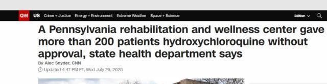 绍兴网络公司:掉臂卫生部门忠告,美国一康复中心仍给大量新冠患者提供羟氯喹 第1张