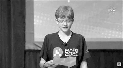"""13岁男孩献策NASA新火星车得名""""毅力""""号 激发青少年学习动力"""