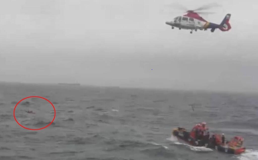 allbet gaming官网:韩媒:韩国海警在釜山四周海域救3名落水中国人 第1张