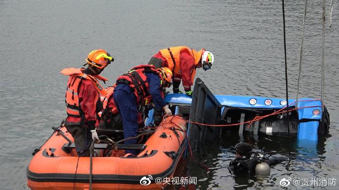 贵州安顺公交坠湖21人遇难