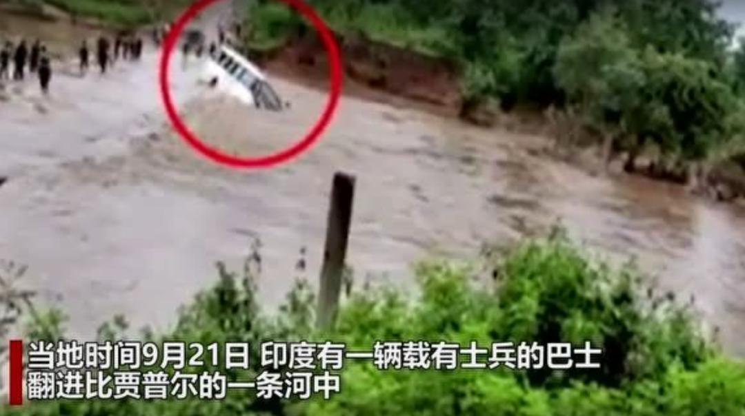 刚结束一场活动,印度一辆载有士兵大巴翻进河中