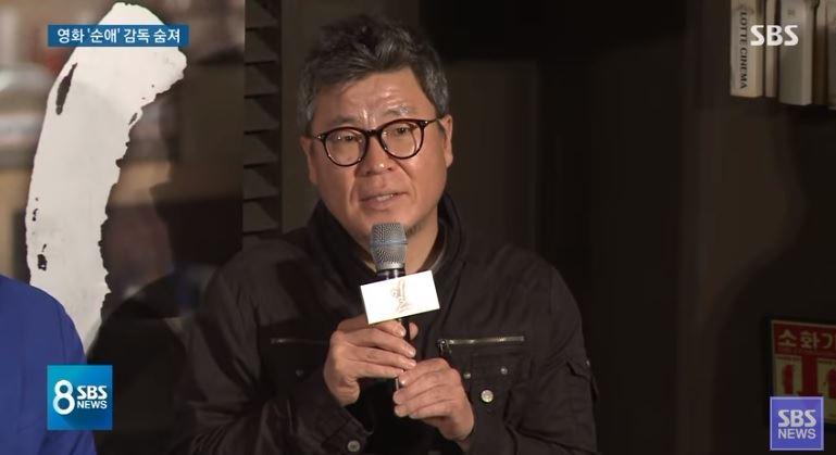 allbetgaming代理:韩国52岁影戏导演爬山时意外身亡 缘故原由不详 第1张