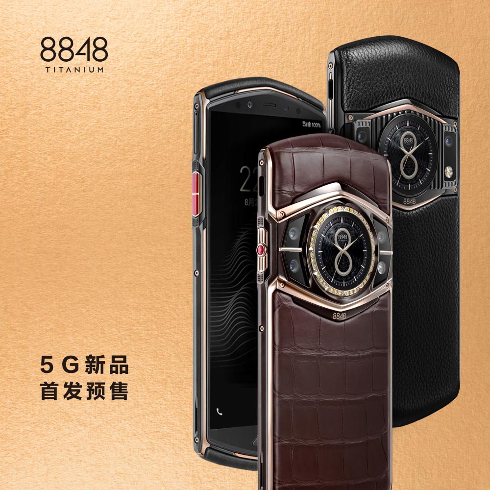 """國內奢華手機品牌8848發布首部5G手機 向""""老人機""""看齊"""