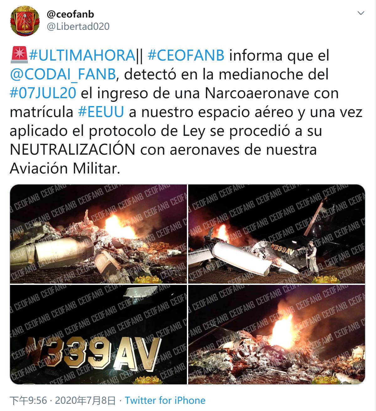 """突发!俄媒:委内瑞拉空军""""击落""""一架身份不明美国飞机,疑用于贩毒"""