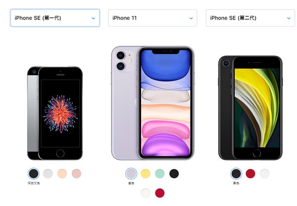 3299值得买吗?新款iPhone SE经典配色,你最pick哪一款?
