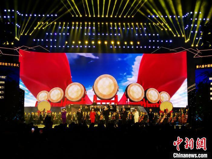 第六届中国诗歌节在成都开幕