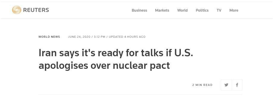 鲁哈尼表示 伊朗国防能力跃升至全球第14位 军事策略仍以防御为主