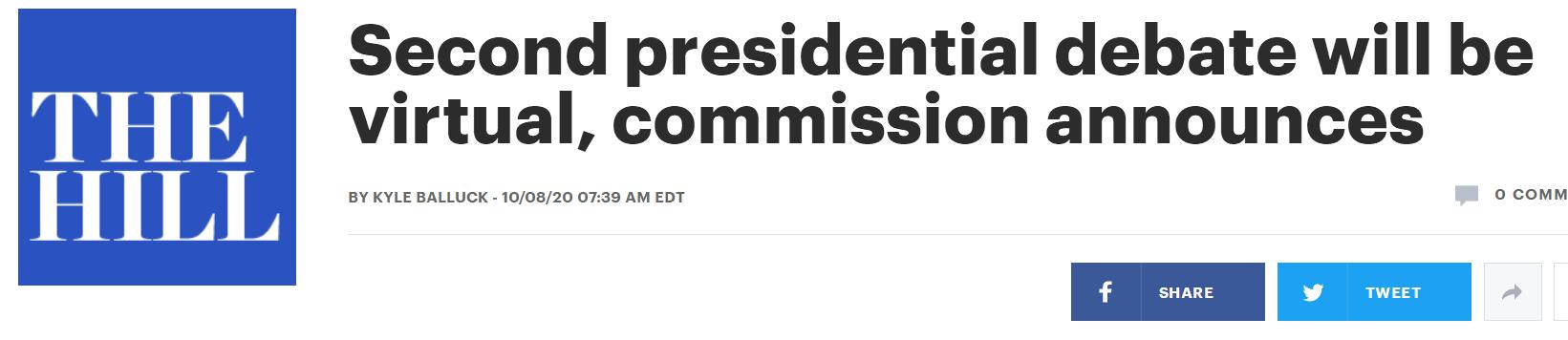 快讯!美媒:第二场美国总统争执将以远程方式举行 第2张