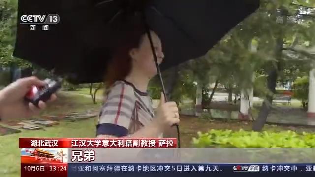 我的中国故事丨萨拉:我的家人在武汉 第1张