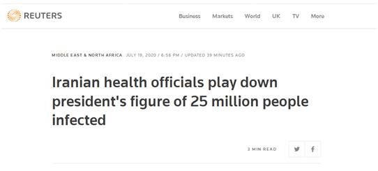 """欧博注册:鲁哈尼""""惊人""""估量伊朗有2500万新冠感染者,卫生部忙""""降温"""":不能这样判断…… 第1张"""