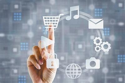 """未来消费者将在哪儿""""买买买"""""""