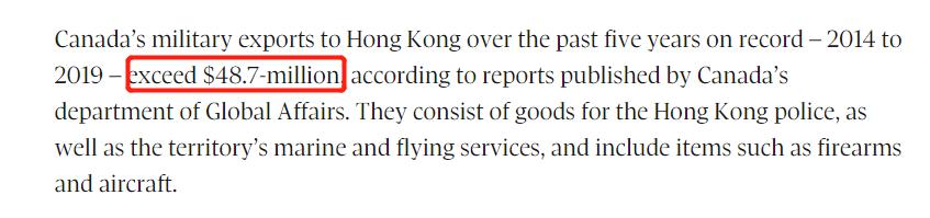 欧博网址:加拿大宣布对香港禁运军事物资,一看金额,尴尬了 第2张