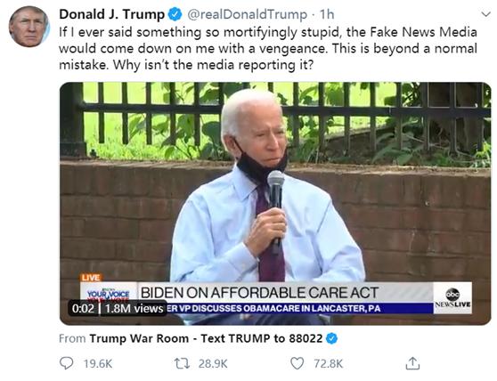 """allbet电脑版下载:特朗普发推埋怨拜登""""严重口误"""":这要是我,""""假新闻媒体""""早就来抨击了 第1张"""