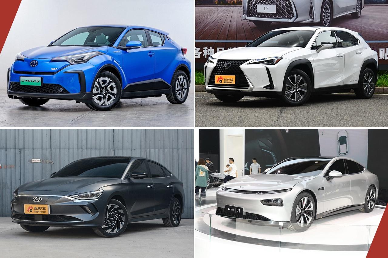 日韩品牌 VS 造车新势力 新款纯电动车谁最值得关注