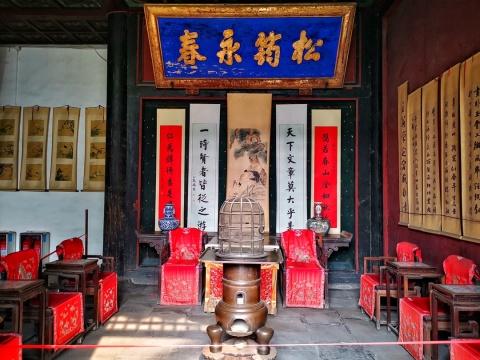世界文化遗产:山东曲阜孔庙、孔府、孔林,圣人的家乡(2)
