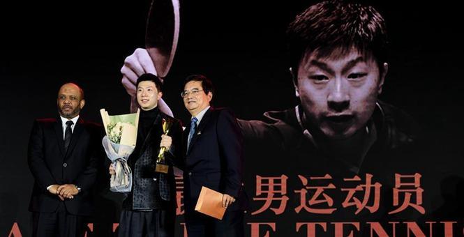 2019国际乒联球星颁奖盛典举行 马龙当选最佳男运动员