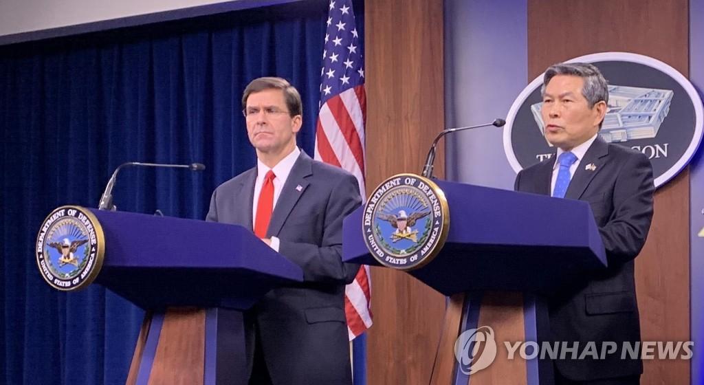 因新冠肺炎疫情影响美韩考虑缩小联合军演规模