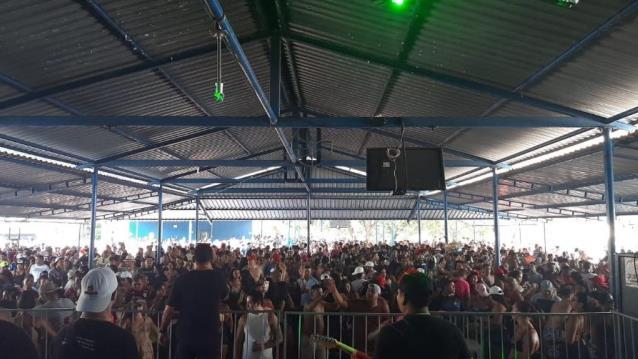 巴西马瑙斯舞会7000人非法聚集 组织者被拘留