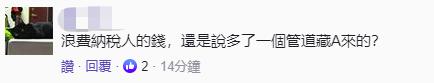 海南快彩首页