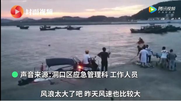 【最新】温州通报拍婚纱照3人被海浪卷走是怎么回事?终于真相了,原来是这样!