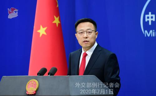 欧博亚洲客户端下载:中国详细将怎样治理在港外国新闻机构和非政府组织外交部回应