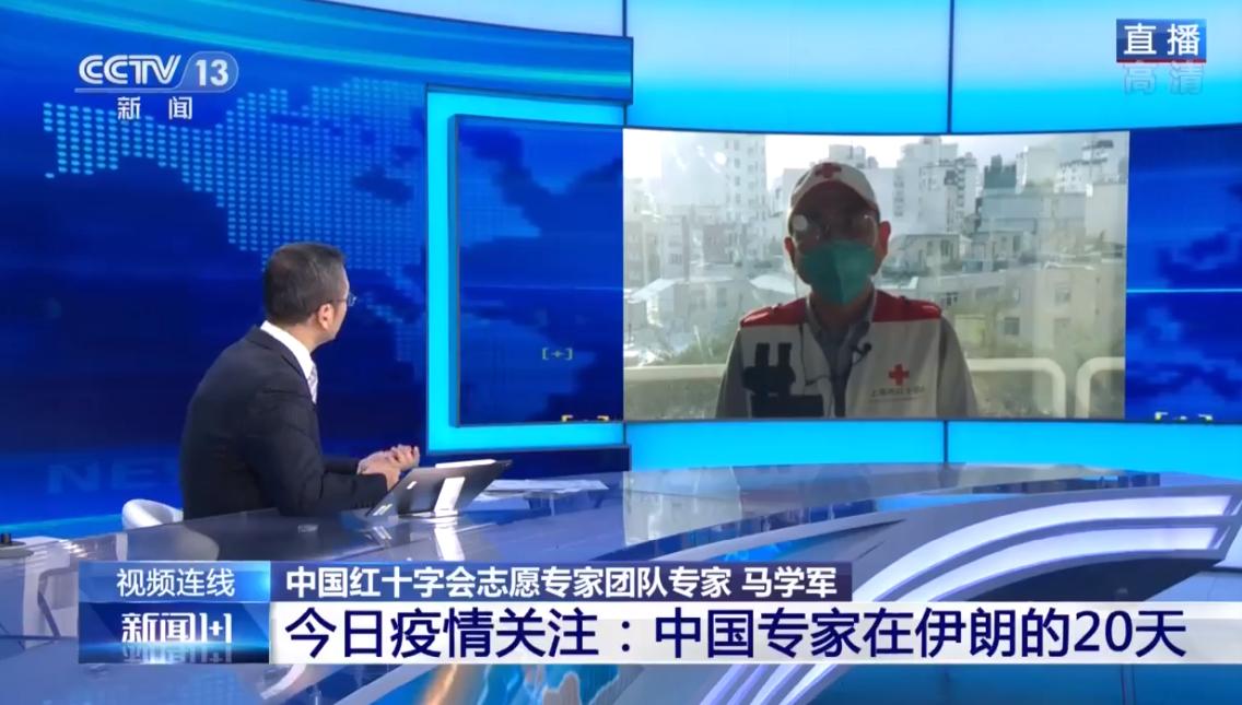 中国援伊专家:伊朗已排查2250万人,其中至少150万人有发热症状,判断拐点尚早