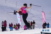 自由式滑雪:爱沙尼亚选手西尔达鲁获女子坡面障碍技巧冠军