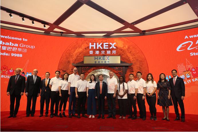 """阿里巴巴在香港上市:一场历时六年的""""回家""""之旅"""