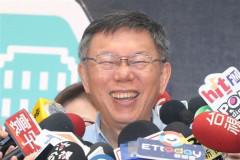 """柯文哲讽""""西藏快3代理—官方网址22270.COM独""""都是骗子:儿子、孙子全躲在美国、新西兰"""