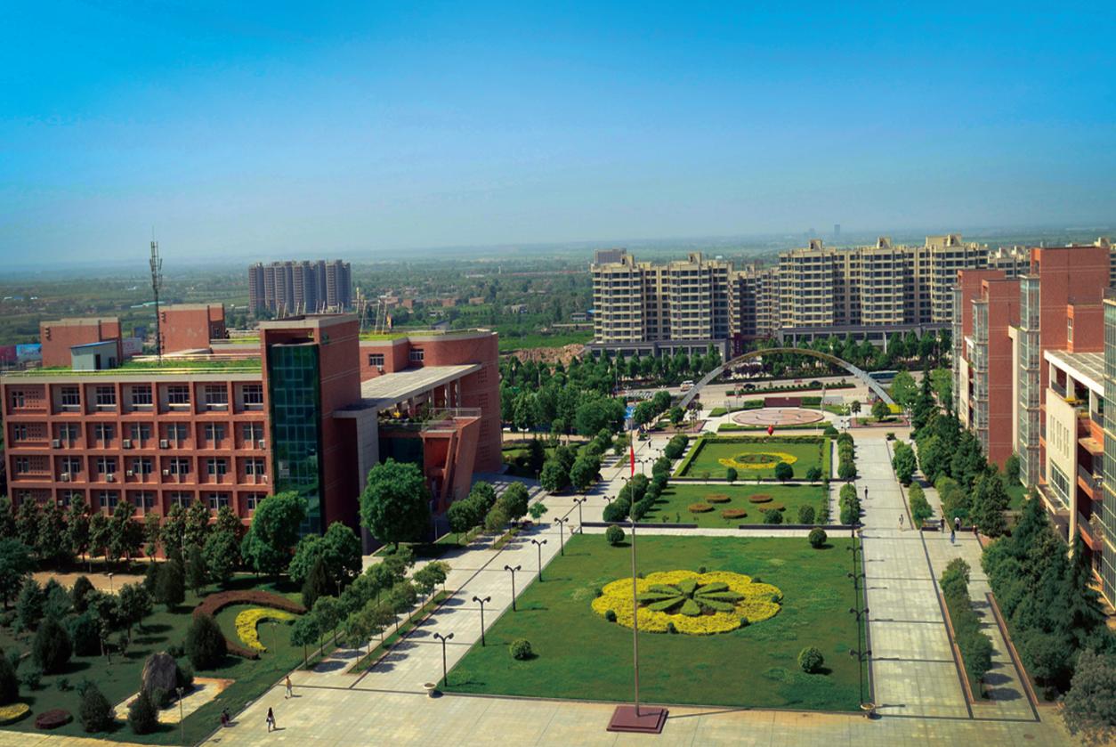 西安工程大学服装与艺术设计学院 2020届毕业设计《唐•未央》云上发布