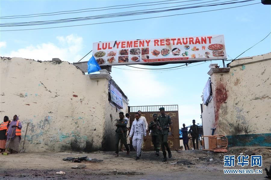 索马里首都发生自杀式袭击致2死1伤