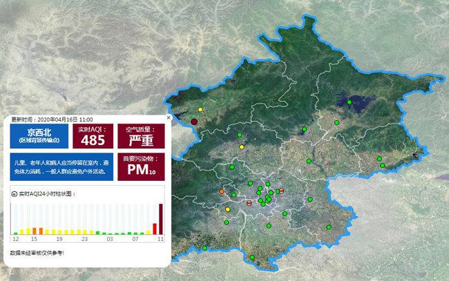 北京沙尘来袭!城区14时前后受影响 傍晚沙尘减弱风持续