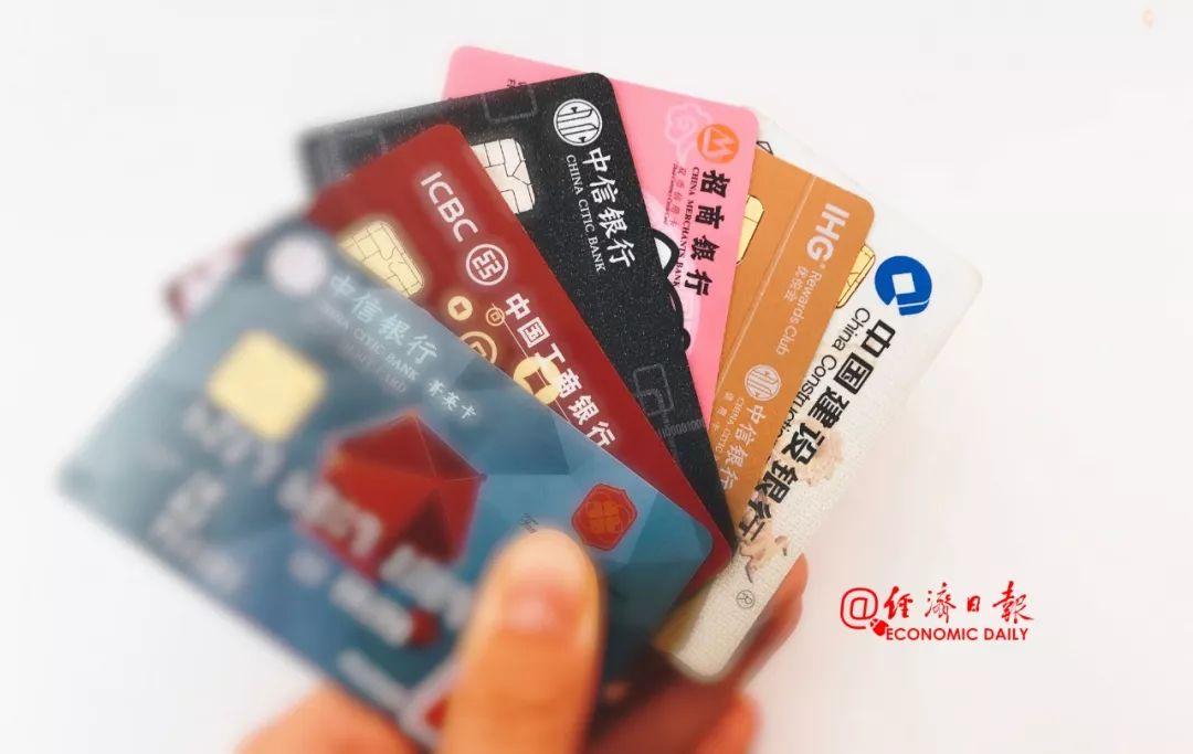 """信用卡突然降额?你可能被银行""""盯上""""了"""