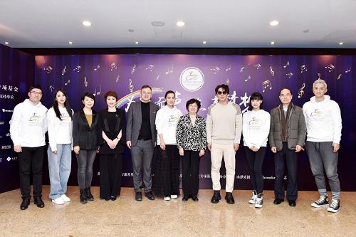 群星齐聚上海大剧院联袂献唱 为盲童点亮音乐梦想