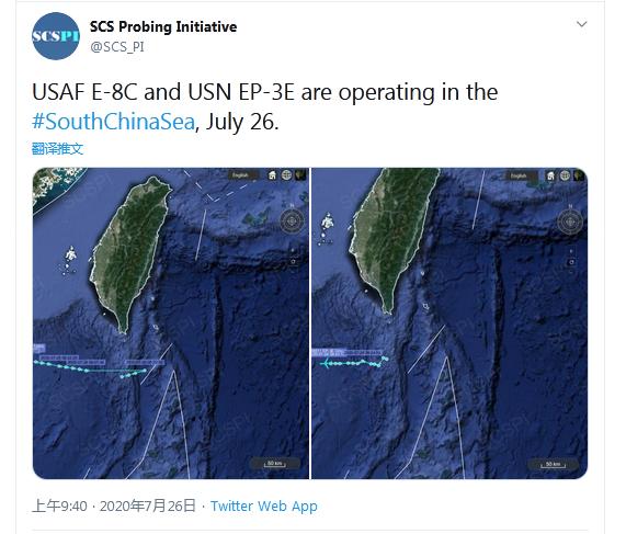 南海上空又出现美国军机 台媒:连续第12天现身巴士海峡