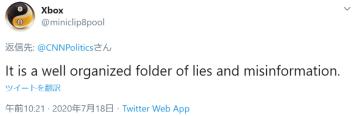 "allbet gaming手机版下载:外媒曝光白宫发言人""神秘活页夹"",上面贴了多个醒目标签:""中国""、""高尔夫""与""谣言""…… 第5张"