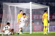 大足四国赛:国奥0:1负于朝鲜队