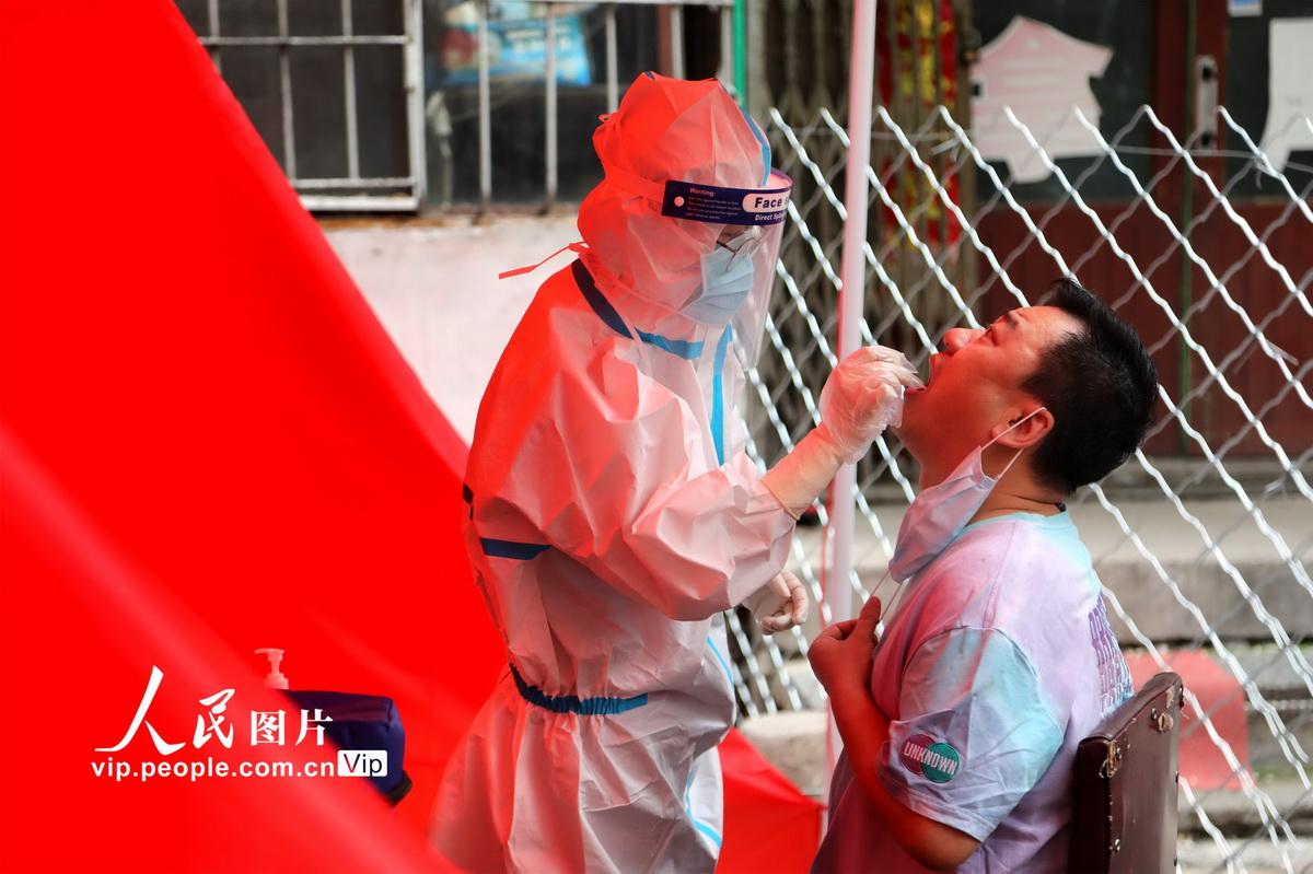 黑龙江牡丹江进行全民免费核酸检测筛查