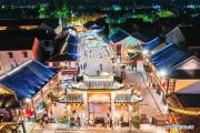 Ancient town of Zhouzhuang in Kunshan illuminated
