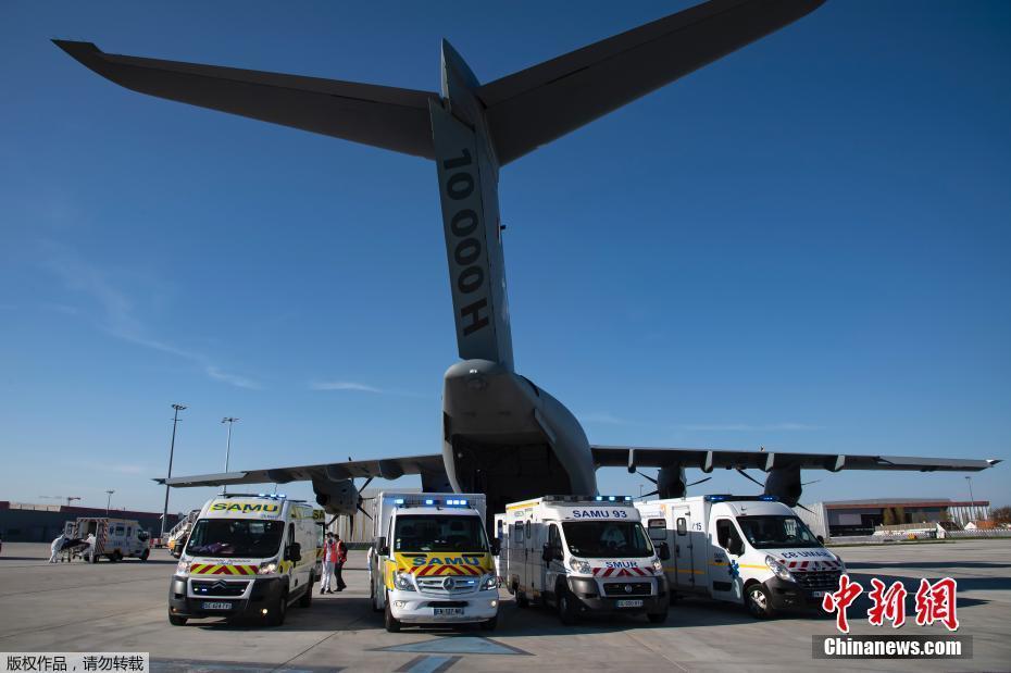 法国派中型运输机转运患者 缓解巴黎地区医疗压力