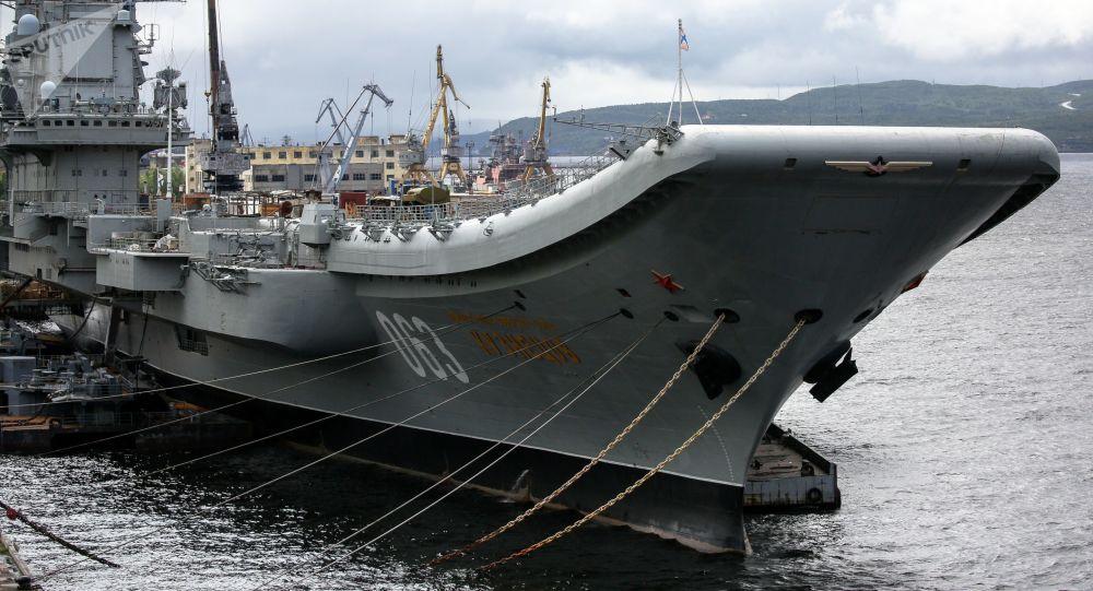 俄联合造船集团:库兹涅佐夫号航母将于2022年交付海军