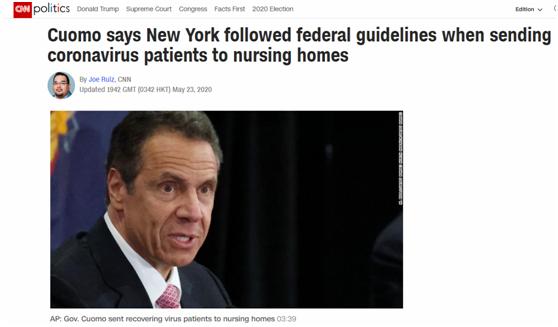 纽约州4500名新冠肺炎患者被送至疗养院违背州长新规,州长:遵循联邦机构指示