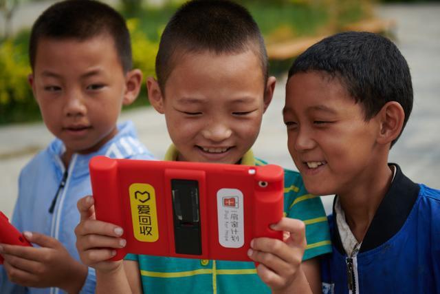 助力搭建山村在线教育爱回收数码助学计划正式上线