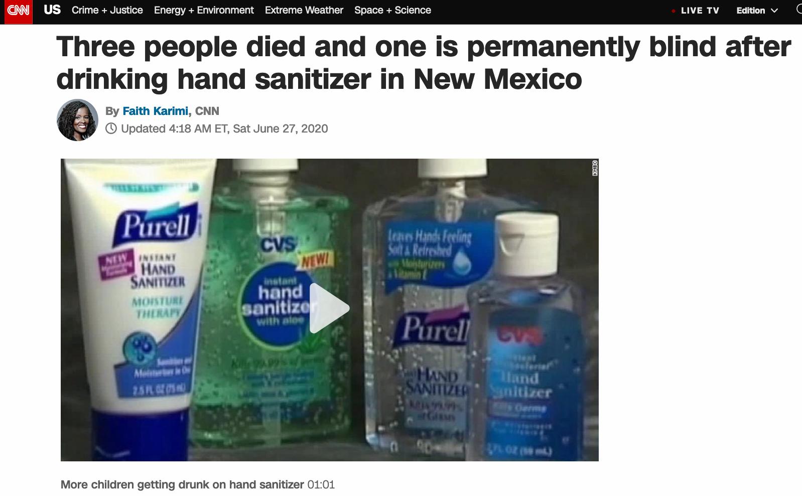 欧博allbet客户端:美国新墨西哥州发生多起饮用洗手液事宜,已有3人殒命、1人永远失明 第1张