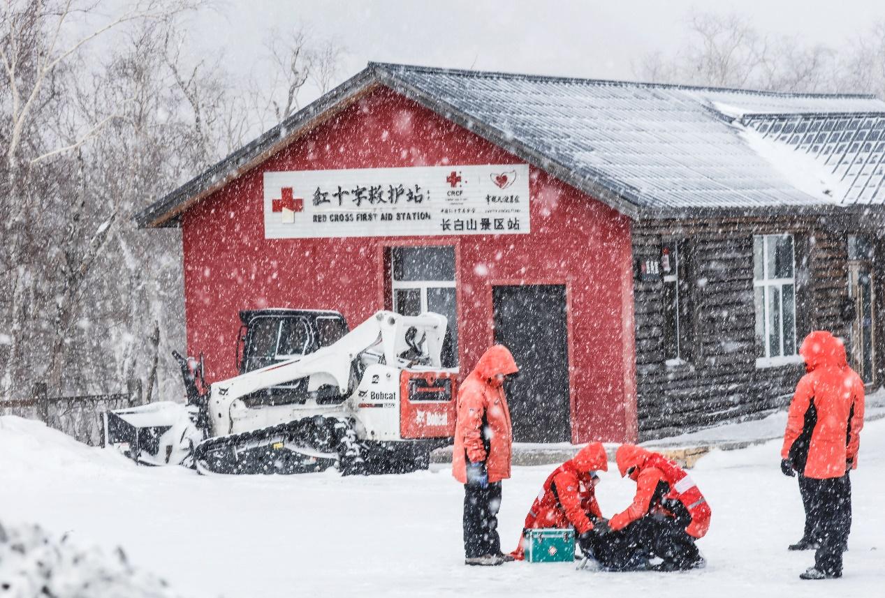 中国红十字基金会在线发布2019年度工作报告